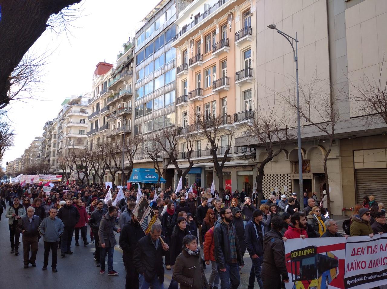 Μαζική η πορεία διαμαρτυρίας για την κατάσταση στον ΟΑΣΘ