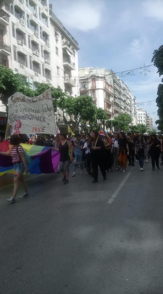 Αφιερωμένο στον Ζακ Κωστόπουλο το 3ο αυτοοργανωμένο Pride-Πορεία στη Θεσσαλονίκη