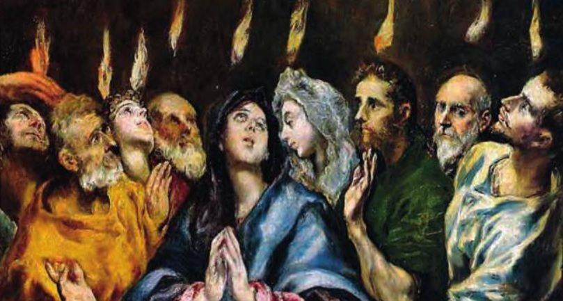 Πρώιμος Χριστιανισμός -Παράπλευρες διαδρομές. Του Χρήστου Λάσκου