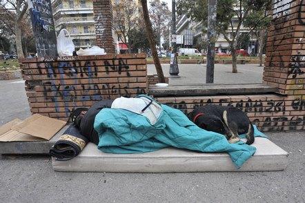 Χώρος φιλοξενίας αστέγων στη ΔΕΘ για τις ημέρες του ψύχους