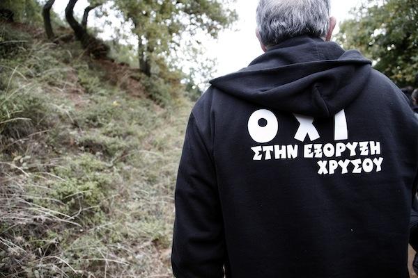 Στις Σκουριές οι κάτοικοι της Χαλκιδικής για την φωτογραφική (ν)τροπολογία στο ν/σ για τα δάση