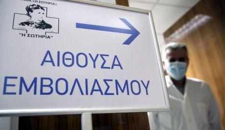 ΟΕΝΓΕ: Αναβλήθηκαν εμβολιασμοί υγειονομικών για να εμβολιαστούν υπουργοί της κυβέρνησης