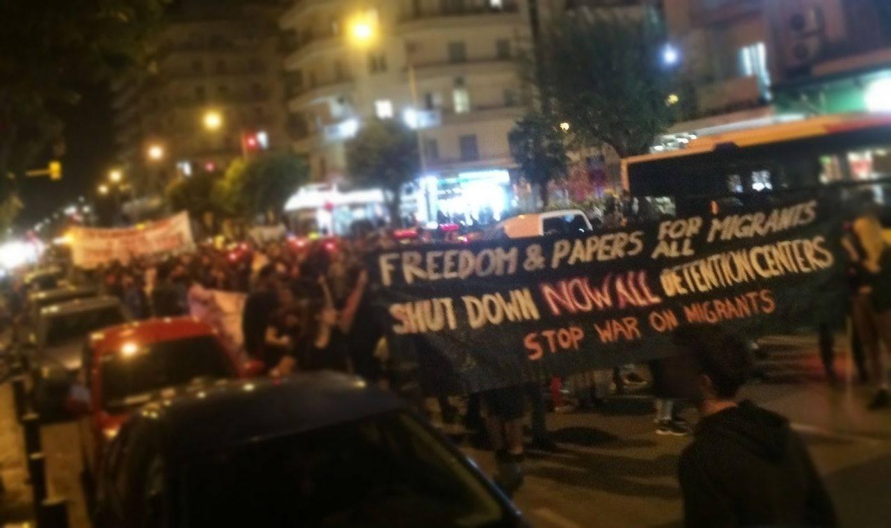 Διαδήλωση των «αόρατων» αυτής της κοινωνίας στη Θεσσαλονίκη