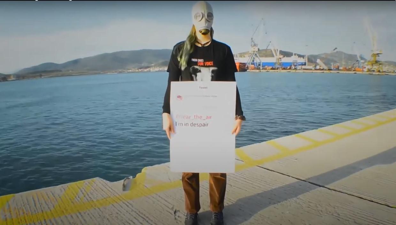 Η ασφυξία είναι το νέο trend- Βίντεο της επιτροπής αγώνα Βόλου κατά της καύσης σκουπιδιών