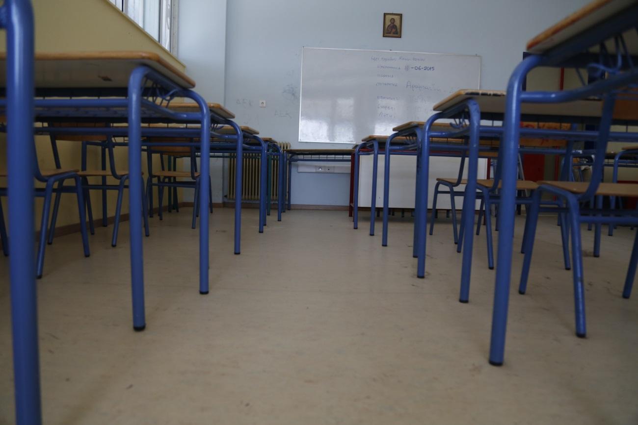 213 κλειστά σχολικά τμήματα σήμερα: Τι εμποδίζει τελικά την απρόσκοπτη πρόσβαση στην μόρφωση;