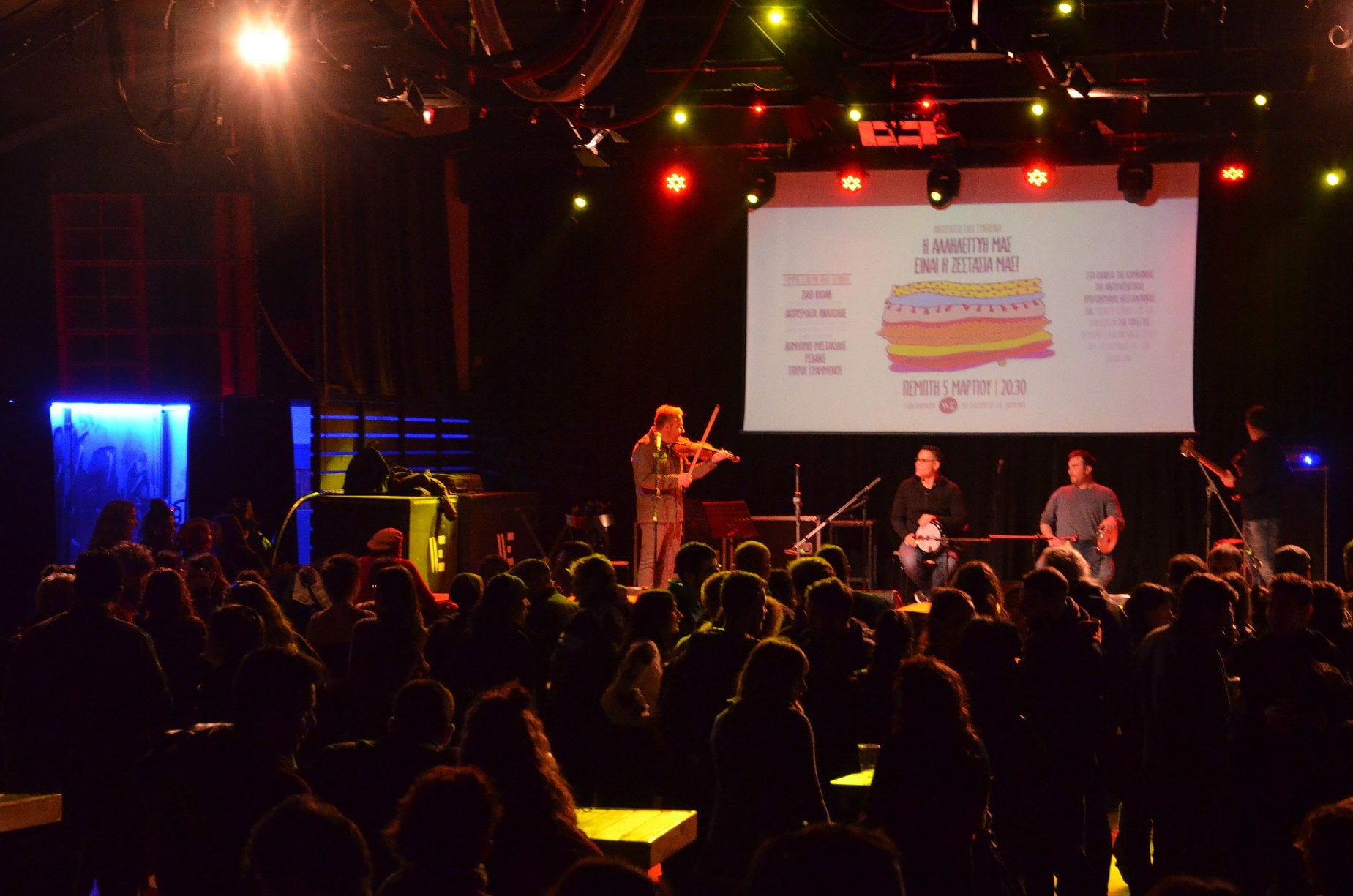 Έμπρακτη αλληλεγγύη στους μουσικούς από την Αντιρατσιστική Πρωτοβουλία Θεσσαλονίκης
