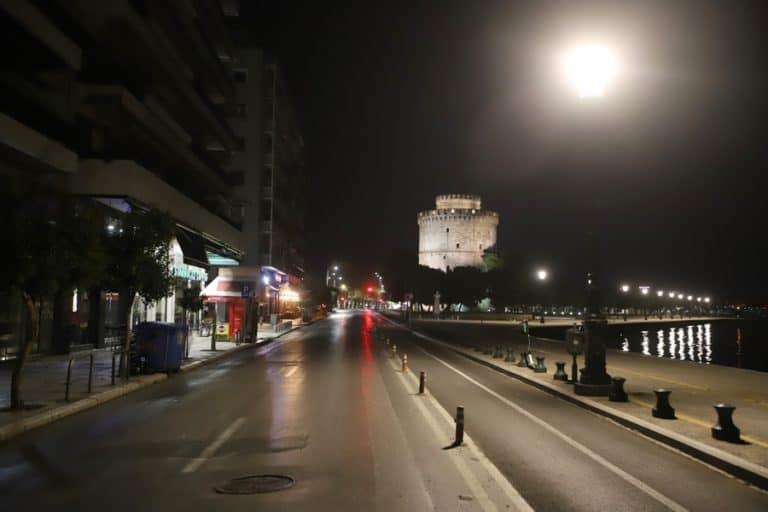 Καταργείται η νυχτερινή απαγόρευση κυκλοφορίας σε Θεσσαλονίκη και Σέρρες- Τι θα ισχύει από το Σάββατο