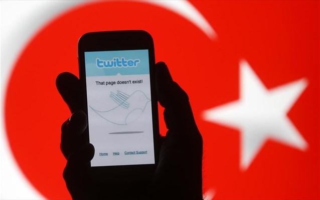 Τουρκία: Το Twitter αφαίρεσε τις φωτογραφίες με τον εισαγγελέα