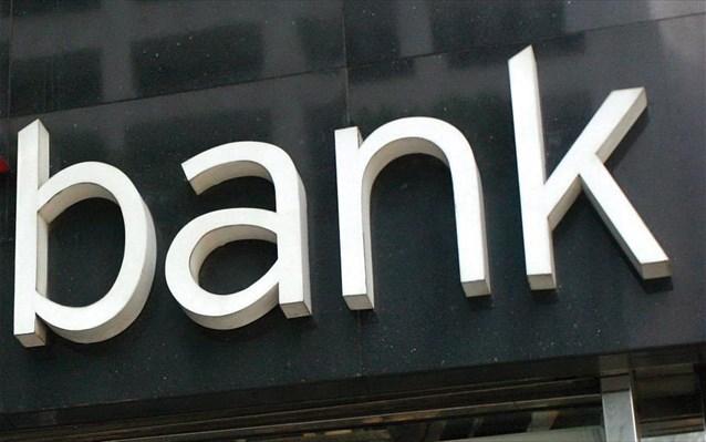 Αυξάνουν την πίεση οι τράπεζες για τους ηλεκτρονικούς πλειστηριασμούς