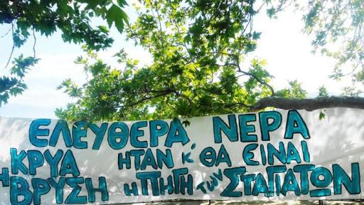 Μήνυση εναντίον του Αχ. Μπέου καταθέτουν οι κάτοικοι των Σταγιατών