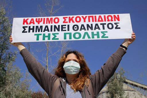 Προσφυγή στο ΣΤΕ για την καύση σκουπιδιών από το ΤΙΤΑΝ
