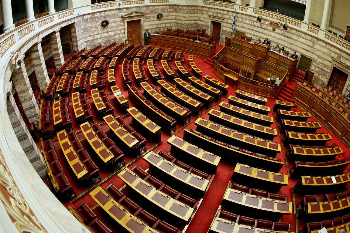 Απερρίφθη η τροπολογία του ΜέΡΑ25 για τους αγωνιστές του κινήματος κατά των πλειστηριασμών