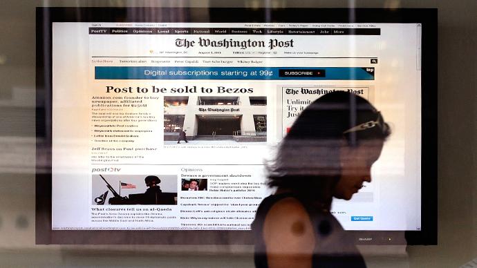 Washington Post: Ο νέος ιδιοκτήτης και οι σχέσεις του με κυβέρνηση, CIA