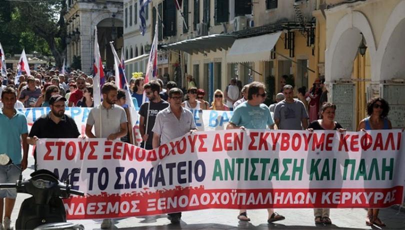 Απεργούν την Τρίτη οι ξενοδοχοϋπάλληλοι της Κέρκυρας