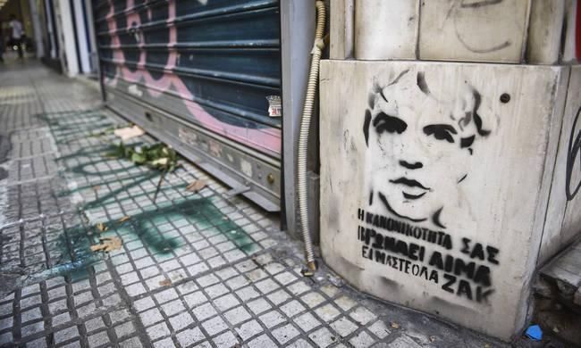 Οι τρεις δολοφονίες του Ζακ Κωστόπουλου και γιατί αυτή η δίκη είναι υπόθεση όλων μας. Της Λουκίας Αργυρίαδου