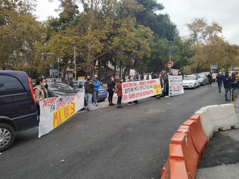 Διαμαρτυρίες στα νοσοκομεία της Θεσσαλονίκης – Να σταματήσει ο εμπαιγμός!