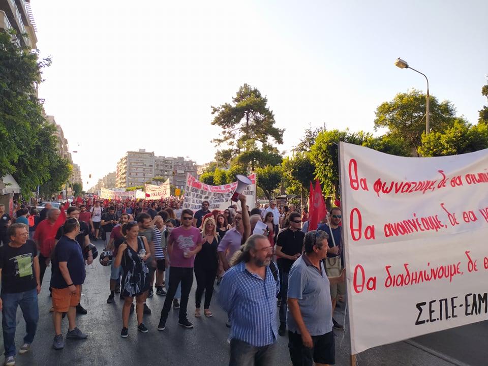 Μαζική πορεία στη Θεσσαλονίκη ενάντια στο νομοσχέδιο για τις διαδηλώσεις
